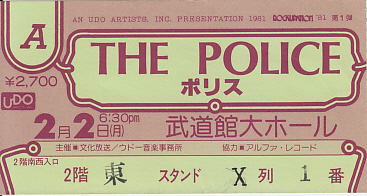 The Police 1981.2.2 武道館
